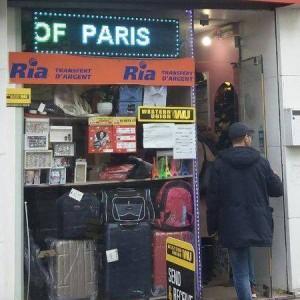 Gepäckaufbewahrung Porte Maillot