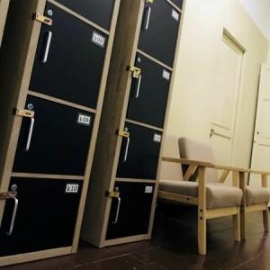 Przechowalnia bagaży Georgetown Komtar